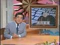 動画:家康・天下を制した 184通の書状~関ヶ原の合戦・知られざる情報工作~